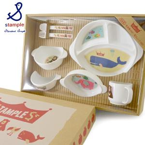 stample スタンプル ベビー食器7点セット 91325-MG 7006868 ベビーセット 出産祝い ギフト 出産準備 通園|marumiya-world