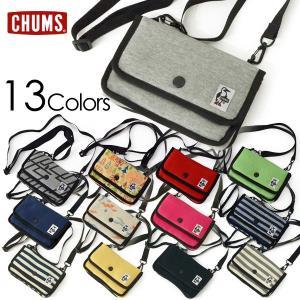 メール便不可 チャムス CH60-0727_4-MG Mini Pouch Sweat  キッズ ジュニア レディース メンズ アウトドア 小物入れ 収納 CHUMS 7006985 marumiya-world