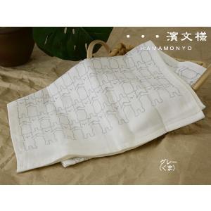 ガーゼとパイルの二重織生地に捺染した和たおる使いやすく、乾きも早いほどよい厚さです。表側はさわり心地...