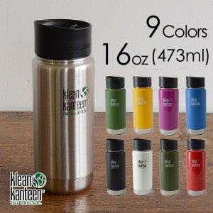Klean Kanteen クリーンカンティーン ワイドインスレートボトル Cafeキャップ2.0付...