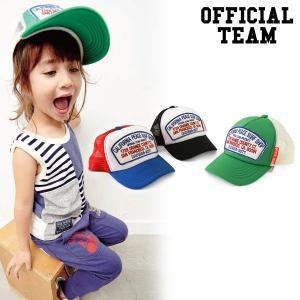 OFFICIAL TEAM オフィシャルチーム MESH CAP OT-17SS-3004-MG キッズ ベビー 帽子 ボウシ ぼうし メッシュキャップ 男の子 こども 子ども 子供 7007611