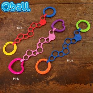 オーボール O-Link / オーリンク OB81055-MG 7007830 ベビー おもちゃ ス...