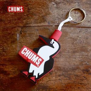 チャムス BOAT FLOAT Keychain CH61-1063 メンズ レディース キッズ キーホルダー キーチェーン アウトドア プール 海 水に浮く CHUMS 7007875|marumiya-world