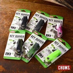 チャムス Key Quiver Keychain CH61-1065 メンズ レディース 栓抜き ドライバー ルーラー キーチェーン CHUMS 7007877|marumiya-world