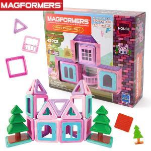 ボーネルンド ギフトマグフォーマー  マイハウスセット42ピース MF705005-MG キッズ ジュニア おもちゃ 玩具 知育玩具 知育おもちゃ BorneLund 7008105|marumiya-world