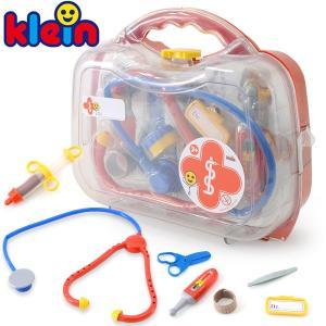 ボーネルンド お医者さんセット KL4624-MG キッズ ままごと ごっこ遊び 診察セット おもちゃ 玩具 オモチャ Klein (クライン) BorneLund 7008107|marumiya-world
