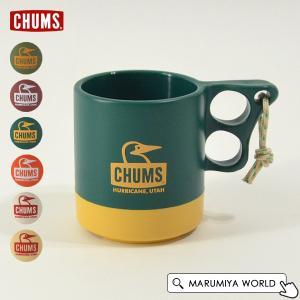 メール便不可 チャムス Camper Mug Cup/キャンパーマグカップ CH62-1244-MG...
