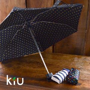 メール便不可 キウ  TINY UMBRELLA/タイニーアンブレラ K31-MG レディース かさ 傘 アンブレラ レイングッズ 雨具 梅雨 雑貨 小物 Kiu 7008555 marumiya-world