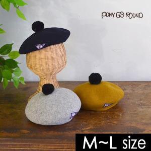 メール便可 ポニーゴーラウンド 495-18754-M54 ボンボン付きベレー帽 キッズ シンプル 帽子 ぼうし ボウシ ロゴ PONY GO ROUND 7008833|marumiya-world
