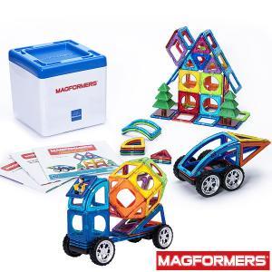 送料無料 メール便不可 ボーネルンド MF797005-MG マグ・フォーマー ディスカバリーBOX 71ピース キッズ ベビー おもちゃ オモチャ BorneLund 7008842|marumiya-world