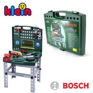 メール便不可 ボーネルンド KL8686-MG ボッシュミニワークセンター キッズ ジュニア おもちゃ オモチャ 玩具 知育 工具セット BorneLund 7008873|marumiya-world