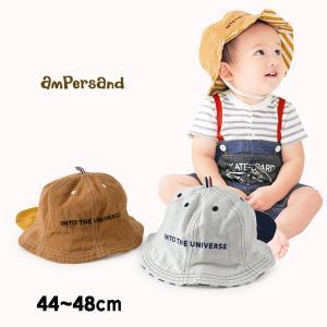 メール便可 アンパサンド L242019-48M ロゴ刺繍入りチューリップハット キッズ ベビー 帽子 ぼうし 日よけ付き 無地 シンプル 子供服 ampersand 7008973|marumiya-world