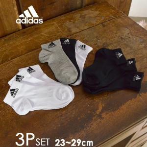 f74fadd9f0c7c8 メール便不可 アディダス DMK56-MG ベーシック3Pショートソックス キッズ ジュニア メンズ レディース 靴下 くつした 三足組 ロゴ 子供服  adidas 7009007