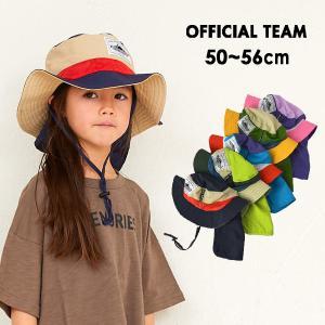 メール便可 オフィシャルチーム 119980-L(M) サファリハット SAFARI HAT キッズ ベビー ジュニア 帽子 日よけ あご紐 アウトドア 子供服 OFFICIAL TEAM 7009091