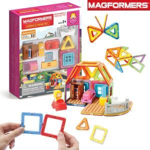 メール便不可 ボーネルンド MF705009-MG マグ・フォーマー ファンシールーム 33ピース キッズ おもちゃ 知育玩具 ドール マグフォーマー BorneLund 7009336 marumiya-world