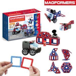 メール便不可 ボーネルンド MF717001-MG マグ・フォーマー ポリス&レスキューセット 26ピース キッズ おもちゃ 知育玩具 乗り物 働く車 BorneLund 7009340 marumiya-world