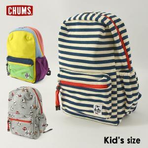 メール便不可 チャムス CH60-2764-MG キッズハリケーンデイパックスウェット キッズ カバン 鞄 子供用リュック キッズリュック 11L CHUMS 7009484|marumiya-world