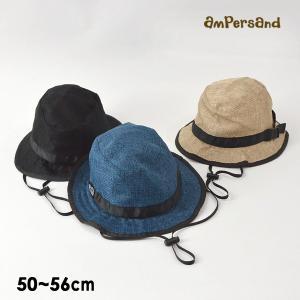 メール便可 アンパサンド L268050-m56m コンパクトハット キッズ ベビー 帽子 子供用ハット 日よけ アゴ紐付き UV加工 ファッション小物 ampersand 7009522 marumiya-world