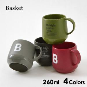 メール便不可バスケット BS125-MG オリジナルサーモカフェマグ レディース メンズ マグカップ コップ Basket 7009916 marumiya-world