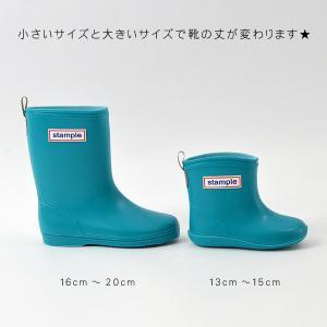 レインブーツ 長靴 子供用 キッズ ベビー 通園 シンプル 男の子 女の子 13.0cm-19.0cm 日本製 stample スタンプル 75005-BOT 8000097|marumiya-world|07