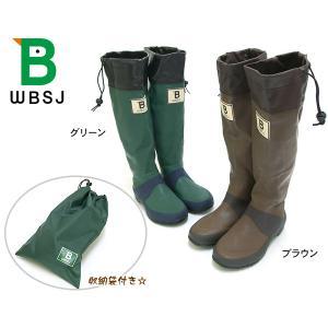 ゴム長靴の専門メーカーのご協力で、使用アンケートなどをもとに製作。干潟やぬかるみでも行動しやすくバー...