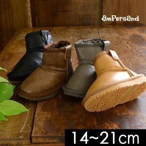 アンパサンド 合皮ボアショートブーツ L448907_L448917-W6-MG キッズ 靴 冬 防...