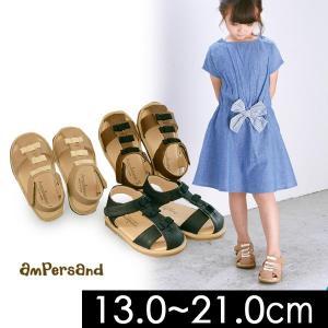 メール便不可 アンパサンド リボンサンダル L249058_L249068-Y-MG キッズ ベビー 靴 クツ 女の子 シンプル かわいい スイム ampersand 8001607|marumiya-world