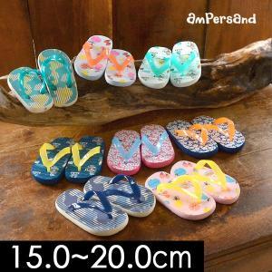 メール便不可 アンパサンド 4柄ビーチサンダル L249088-D2-MG キッズ 靴 クツ ビーサン 女の子 男の子 海 プール 水遊び プチプラ スイム ampersand 8001616|marumiya-world