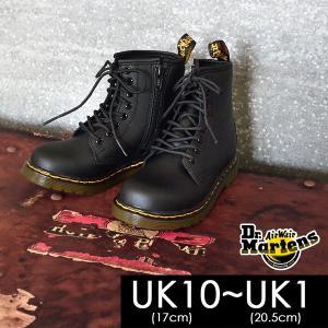送料無料 メール便不可 ドクターマーチン 15382001-MG-G JUNIOR 8 EYE BOOT(17.0-20.5) キッズ ジュニア 靴 くつ クツ ブーツ シューズ Dr.Martens 8001646|marumiya-world