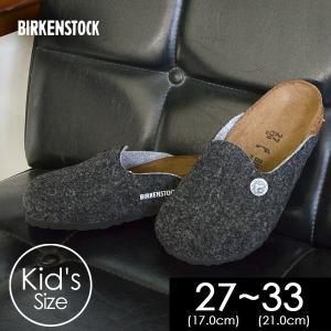 メール便不可キッズビルケンシュトック 1011736-MG-A2 KIDS AMSTERDAM[17.0cm〜21.0cm]キッズ ジュニア 靴 くつ クツ サンダル BIRKENSTOCK 8001652|marumiya-world