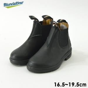 送料無料メール便不可ブランドストーン 531009-MG-D サイドゴアブーツ キッズ ジュニア 靴 くつ クツ ショートブーツ シンプル BLUNDSTONE 8001653 |marumiya-world