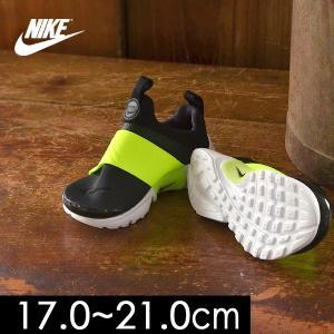 ナイキ 870023-S プレストエクストリームPS[17.0-21.0cm] キッズ ベビー 靴 くつ クツ スニーカー シンプル 無地 運動靴 子供服 NIKE 8001658|marumiya-world