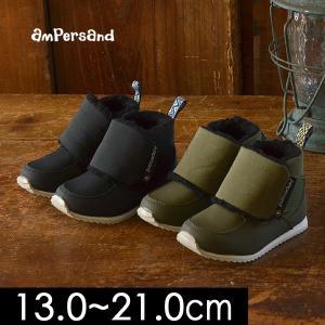 メール便不可 アンパサンド L548018_L548028-MG-I 中綿ボアショートブーツ キッズ ベビー 靴 くつ クツ シューズ シンプル ampersand 8001660|marumiya-world
