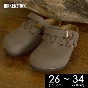 メール便不可 キッズビルケンシュトック 1011408-A2 Kay Kids[16.5cm〜22.0cm] キッズ ジュニア 靴 くつ クツ サンダル BIRKENSTOCK 800166|marumiya-world
