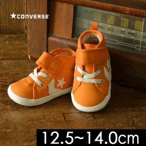 メール便不可 コンバース 7CL432-MG-U ベビーチャッカ NV-1 キッズ ベビー 靴 クツ くつ スニーカー シューズ 通園 通学 カジュアル CONVERSE 8001669|marumiya-world