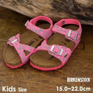 4a06052065796 メール便不可 ビルケンシュトック 1012631-MG-F リオ キッズ Rio Kids 15.0cm〜22.0cm  キッズ ジュニア 靴 サンダル  親子 お揃い 女の子 BIRKENSTOCK 8001705