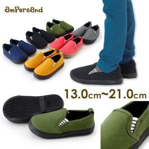 アウトレット アンパサンド スリッポン L447017_L447047-MG-Y 8001741 キッズ ベビー 靴 marumiya-world