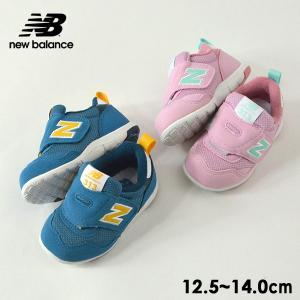 メール便不可 ニューバランス IT313-MG-A2 IT313 FIRST ベビー 靴 くつ クツ スニーカー カジュアル マジックテープ new balance 8001775|marumiya-world