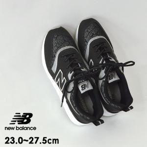 メール便不可 ニューバランス CM997HFI-MG-A2 CM997H[23.0-27.5cm] メンズ レディース ジュニア ユニセックス 靴 new balance 8001776|marumiya-world