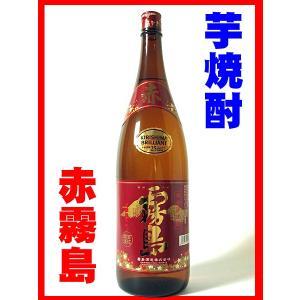芋焼酎 焼酎 酒 お酒 赤霧島25° 1800mlの関連商品4