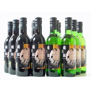 酒 ワイン 相撲 大相撲 国技館 国技館名物 国技館ワイン360ml 12本セット(赤6本・白6本) 国技館ワインセットB marumori-sakeshop