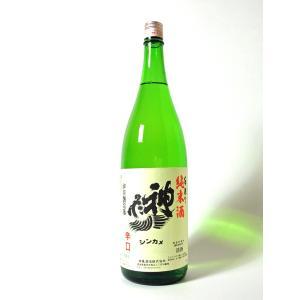 日本酒 酒 お酒 純米酒 神亀 辛口純米酒 1800ml|marumori-sakeshop|02