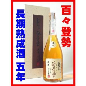 古酒 大吟醸 喜多屋 円熟古酒7年720ml中熟タイプ