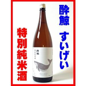 日本酒 酒 お酒 純米酒 酔鯨 特別純米酒 1800ml