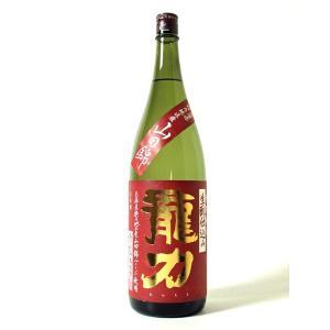日本酒 酒 お酒 純米酒 龍力 特別純米 生もと仕込み 山田錦 1800ml|marumori-sakeshop|02