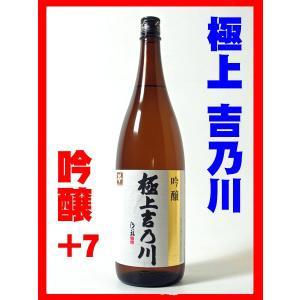 日本酒 酒 お酒 吟醸酒 吟醸 極上吉乃川 1800ml|marumori-sakeshop