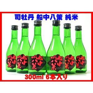 日本酒 酒 お酒 純米酒 司牡丹 船中八策 純米酒 300m...
