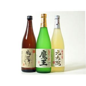 焼酎 飲み比べ 酒 お酒 焼酎セット 魔王 720ml バラ...