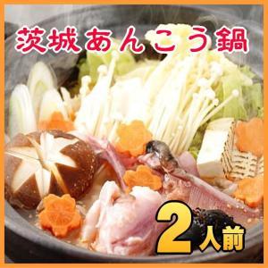 あんこうの身を解凍してお好みの野菜を入れて煮込むだけ。かんたん調理。 当店のあんこう鍋セットはスープ...