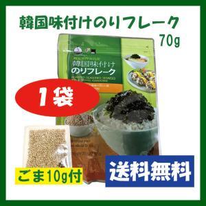 【送料無料】お試し ポイント消化 韓国のり フレーク 海苔 ふりかけ 80g コストコ costco|marunaka-shop